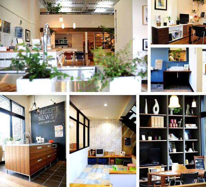「常に施主目線」を信条とするスタッフが対応 ショールームでは、理想の空間について新しい暮らしをイメージしながらゆっくりとご相談いただけます。 希望者には「住まい」と「お金」をキーワードにライフプランニングの相談も可能です。  ■ショールーム 〒213-0015 神奈川県川崎市高津区梶ヶ谷5-7-4 営業時間 AM10:00~PM6:00(水曜定休)