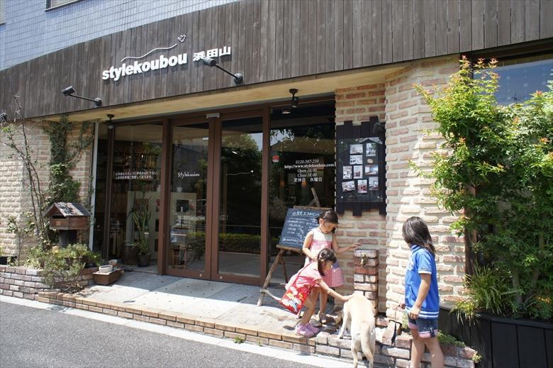 浜田山店外観