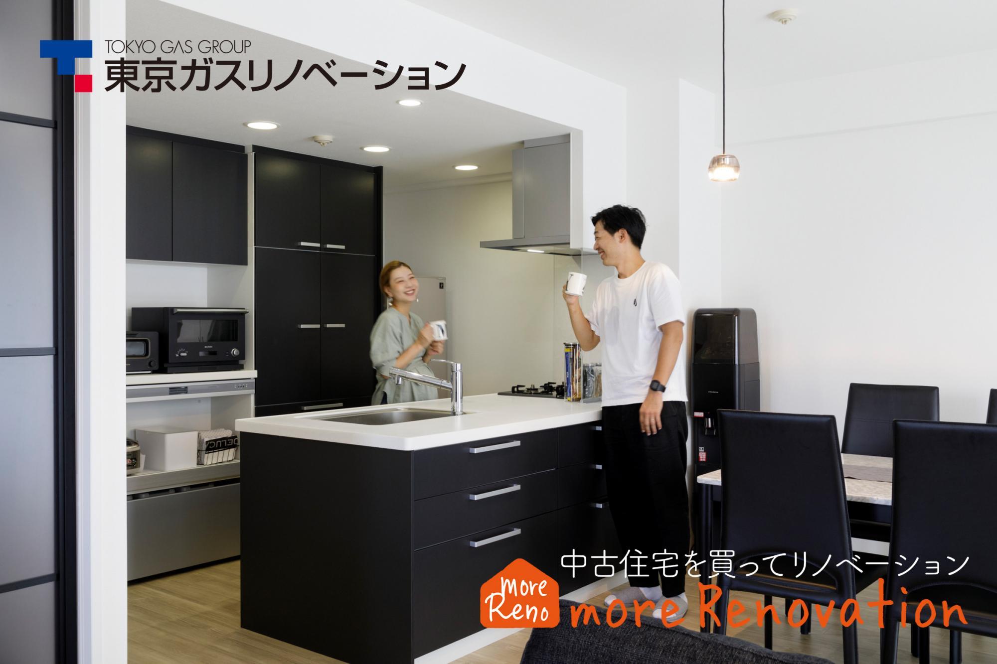 月々のお支払を軽減する「リノベ費用一体型ローン」のご提案  これまでの「中古住宅を買ってリノベーション」の場合、「リノベーション費用はリフォームローンで」という方がほとんどでした。 ですが、リフォームローンは返済期間も短く、金利も住宅ローンと比べると割高なので、月々のお支払額はどうしても高額になってしまいました。 私たち東京ガスリノベーションでは、物件購入費用とリノベーション費用、トータルでローンをご提案いたします。 東京ガスグループならではの信用力で、各金融機関のローン取り扱いが可能です。 色々な金融機関のローンを比較していただき、ご希望の「一体型ローン」をお選びください。