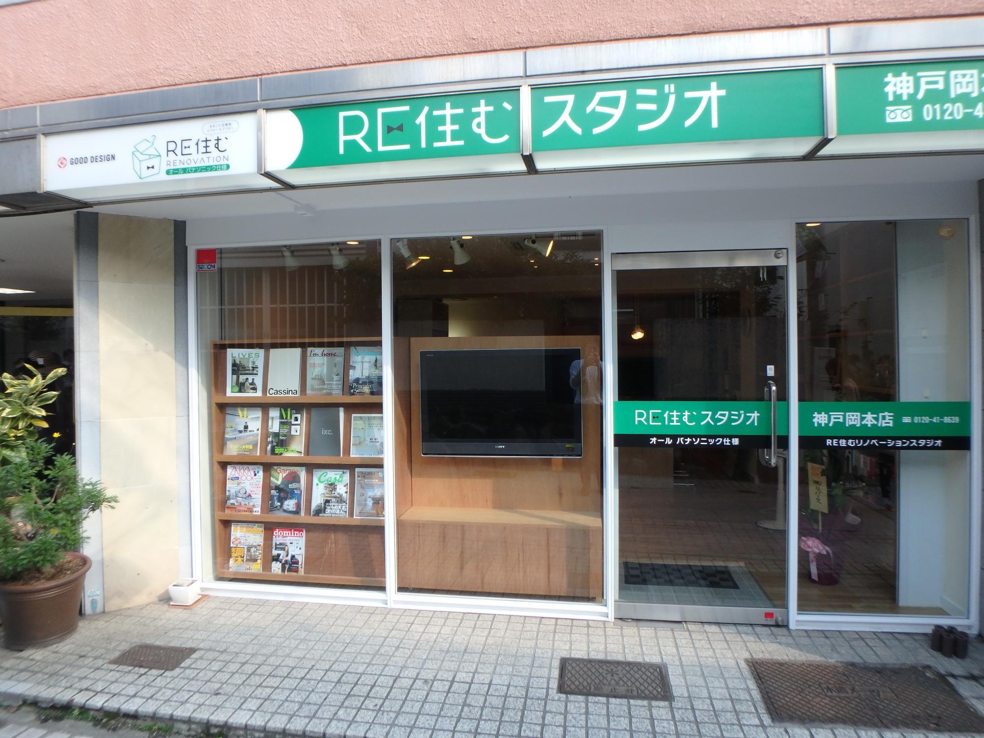 おしゃれな街、阪急「岡本」駅近くのオフィスの写真です。駅徒歩3分で、お仕事帰りにでも御立ち寄り頂けます。