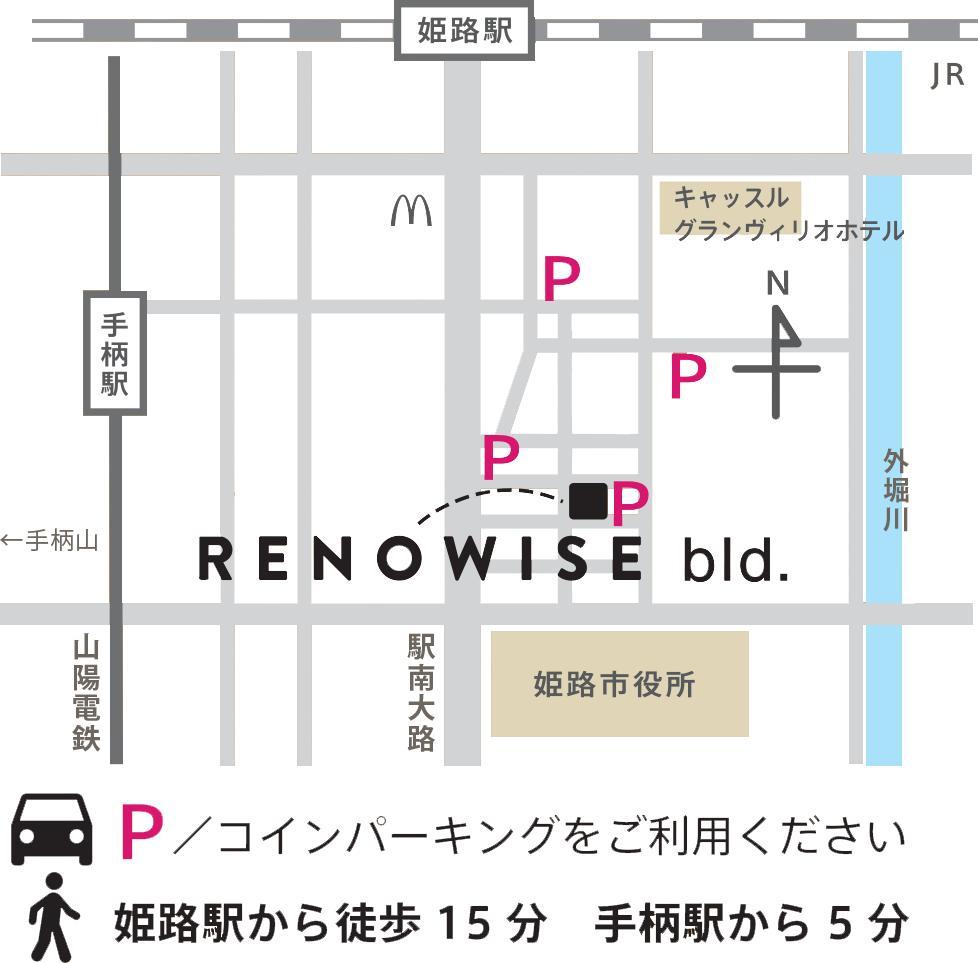 安田4丁目42-13 RENOWISE BLD.6F